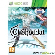 El Shaddai Ascension Of The Metatron (Xbox 360)