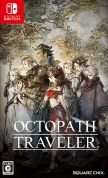Octopath Traveler [Nintendo Switch, английская версия]