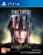 Final Fantasy XV - Royal Edition [PS4, русские субтитры]