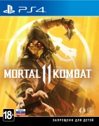 Mortal Kombat 11 (PS4, русская версия)