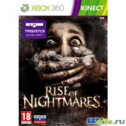 Rise of Nightmares (только для MS Kinect) (Xbox 360)