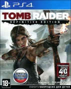 Tomb Raider - Definitive Edition [PS4, русская версия]