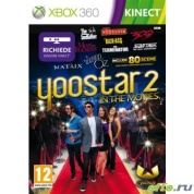 Yoostar 2: In The Movies (только для Kinect) (Xbox 360)