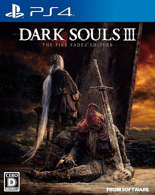 Dark Souls III. The Fire Fades Edition [PS4, английская версия]