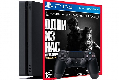 Игровая приставка Sony PlayStation 4 Slim 1 Тб + Игра The Last of Us